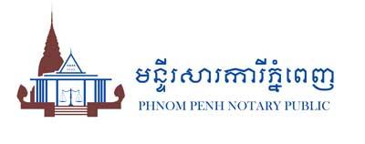 Phnom Penh Notary Public